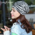 Free Shipping 2016 Zebra Skin Turban Hat Cap Hijab Hairband Bandana Wrap Hair Fancy Zebra Indian Cap For Women/Ladies