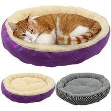 Lit rond chaud pour chat et chat, tapis de couchage pour chien, niche, coussin pour animaux de compagnie, niche pour chiot, coquille, cachette pour hiver