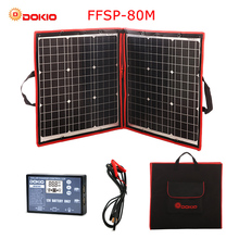 Dokio 80 Вт (40*2 шт) 18 в Гибкая Складная солнечная панель + 12 В/24 В Солнечный контроллер портативная солнечная панель для кемпинга/путешествий
