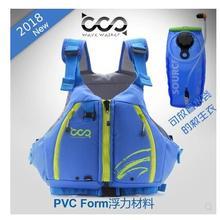 ПВХ пена каяк спасательный жилет ISO12402 Сертифицированный взрослый размер, плавучие средства, PFD, спасательный жилет, жилет безопасности
