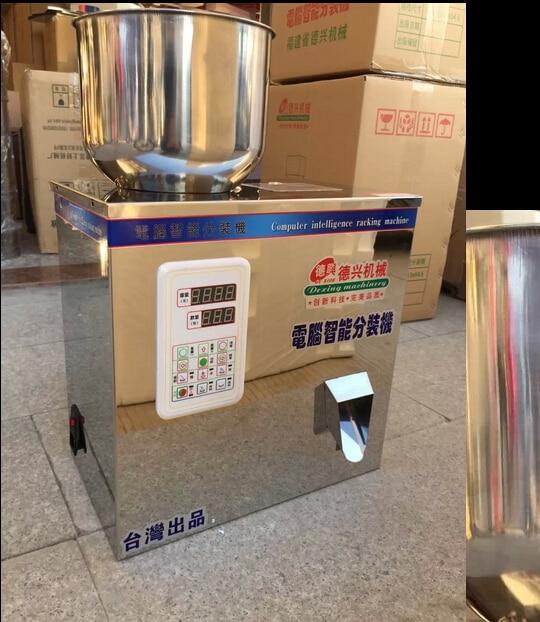 Automatic Food Weighing Packing Machine 2-120g  Powder Granular Tea Hardware Materials Filling Machine Double Vibrator Version