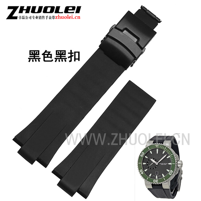 24mm(11mm lug) black lug end rubber Waterproof bracelet watchband for men's Oris