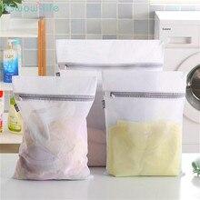 Washing Machine Mesh Bag Large Anti-deformation Underwear Special Wash Sweater Laundry Fine