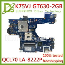 KEFU K75VJ For ASUS K75V K75VJ K75VM mainboard QCL70 LA-8222P GT630M/GT635M-2GB laptop motherboard REV:1A REV:2.0 Test work 100% 100% working laptop motherboard for asus n45sf mainboard full 100%test