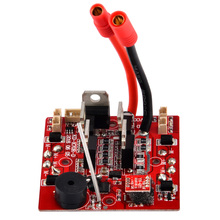 HOBBYINRC For  K70H RC Quadcopter Spare Parts Receiver Board – Red