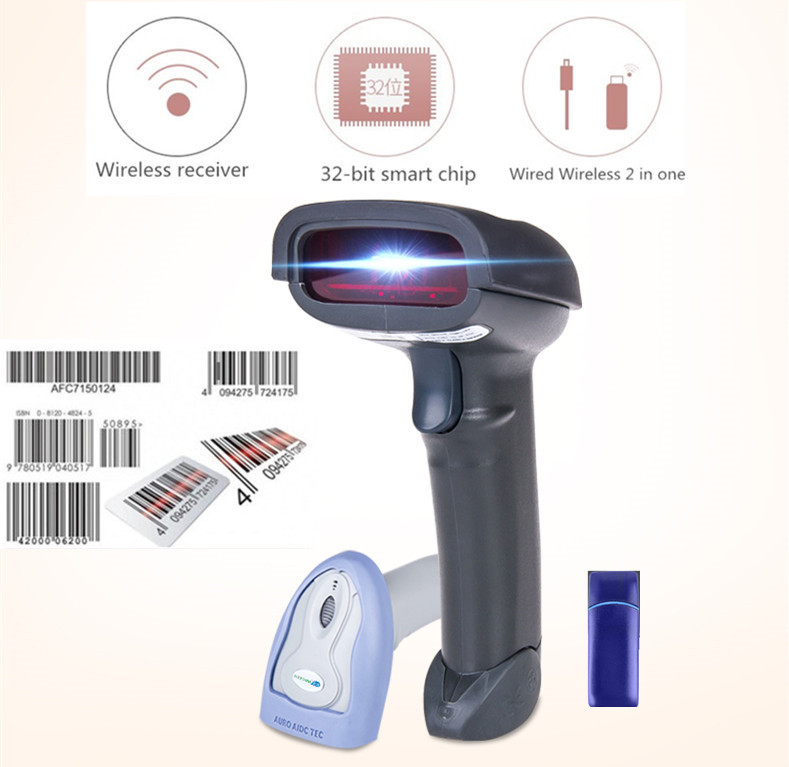 2017 Wireless barcode scanner gun express single dedicated supermarket Retail Stores bar code reader with function