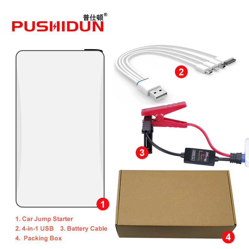 12000 mah K21 Tragbare Auto Starthilfe Auto Motor Notfall Starter Lithium-Batterie mit Smart Kabel Ladegerät Power Bank