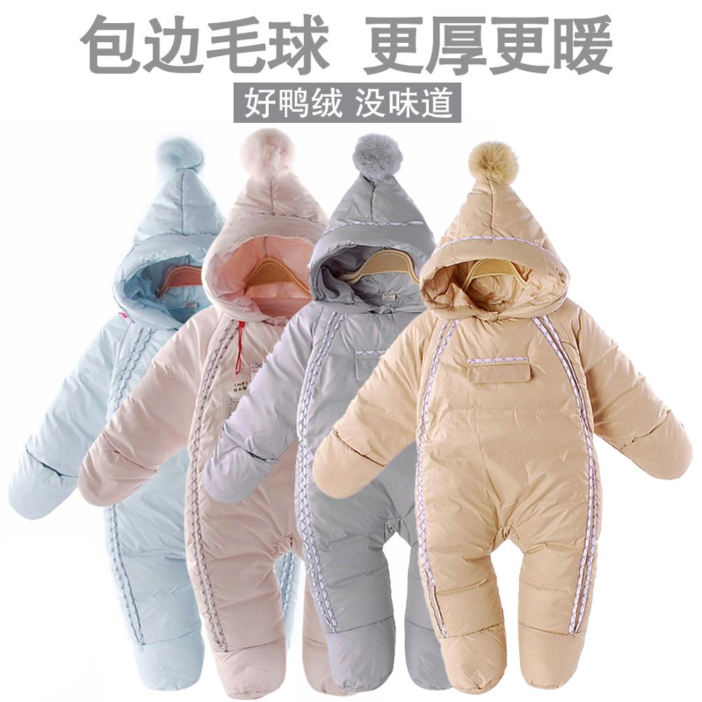 16 new winter jacket winter coat baby newborn baby Siamese padded ski suit F10 out