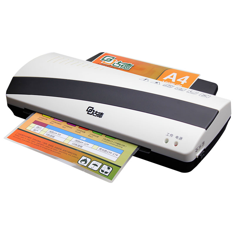 A4 Office Photo Hot Roll Film Laminating Machine A4 Photo Laminator For Files Card cewaal new design a4 photo laminator document hot