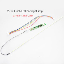 15 inch 15.4 inch LCD / notebook CCFL lamp modified LED backlight strip adjustable brightness package
