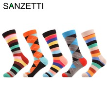 hot deal buy warboys 5 pair/lot luxury cool striped argyle bright colorful combed cotton men socks dress wedding gift socks size eu 40-47