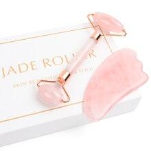Портативный розовый КВАРЦЕВЫЙ массажер для лица с кристаллическим камнем для лифтинга лица, нефритовый массажер, роликовый набор для ухода за кожей, инструмент для удаления морщин для женщин