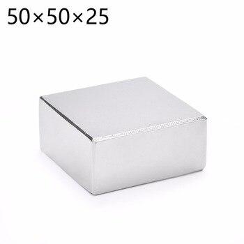 1 unidad 50*50*25 NdFeB N52 bloque 50x50x25mm imanes permanentes de neodimio súper fuertes imanes de elevación de tierras raras 50x50x25 (46*46*21)