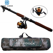 Easy Catch 2.4m Fiberglass Telescope Baitcasting Fishing Rod And Reel Casting Spinning Fishing Rods And Waterproof Bag Combo
