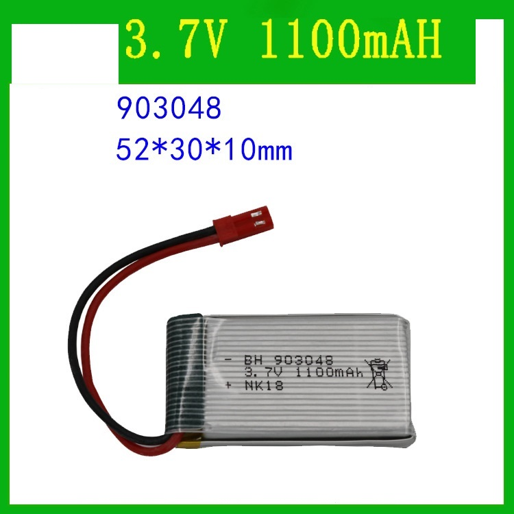 3.7V 1100mAh <font><b>Lipo</b></font> <font><b>battery</b></font> For Remote control helicopter <font><b>3.7</b></font> <font><b>Lipo</b></font> <font><b>battery</b></font> 903048 1100mah JST plug H11D H11C H11 <font><b>battery</b></font> image