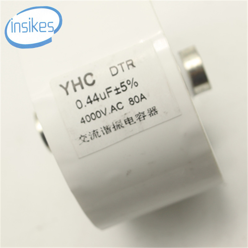 YHC DTR Furnace Induction Heating Special High Current Resonant Capacitor 0.44UF 4000VAC 80A dtr series 2uf 1200vac 2500vdc high frequency high voltage ac resonant capacitor 80a