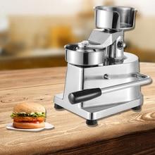Руководство гамбургер пресс для котлет устройство для приготовления бургеров пресс для котлет 13 см Диаметр 500 тормозные колодки