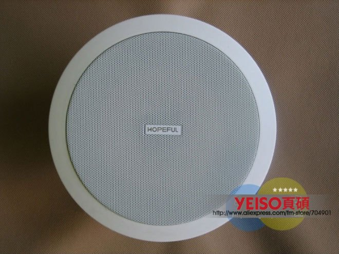 Wholesale Ceiling Speaker Background Music System