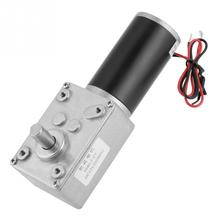 12V 200RPM Geared Motor 5840-31ZY Permanent Magnet DC Turbo Worm Gear Gearbox with self-locking Reversed Reduction