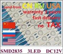 LED 조명 모듈 주입 슈퍼 LED 모듈 1.2W 150lm 알루미늄 PCB 60mm * 13mm DC12V 높은 밝기 중국 러시아 미국에서 보내기