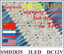 LED licht modul injection super led modul 1,2 W 150lm aluminium PCB 60mm * 13mm DC12V hohe helle senden von China Russland USA