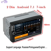 2018 2 Din Car Radio 7 Inches GPS Android 7.1 FM Transimitte Navigation Bluetooth Dvd Automotivo Player Punto 1024*600 Russian