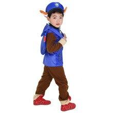 Kids Carnival Clothing Children Dog Patrol Costume