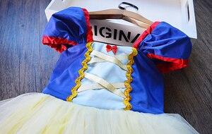 Костюм принцессы белоснежной расцветки для девочек, детские костюмы, детвечерние праздничное платье на день рождения, нарядное платье, летняя одежда для маленьких девочек