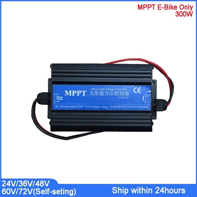 E-Usage du Vélo Solaire Boost régulateur de charge pour 24 V/36 V/48 V/60 V/ 72 V Batterie/MPPT Type de Charge Solaire Régulateur avec Enfant clé de verrouillage