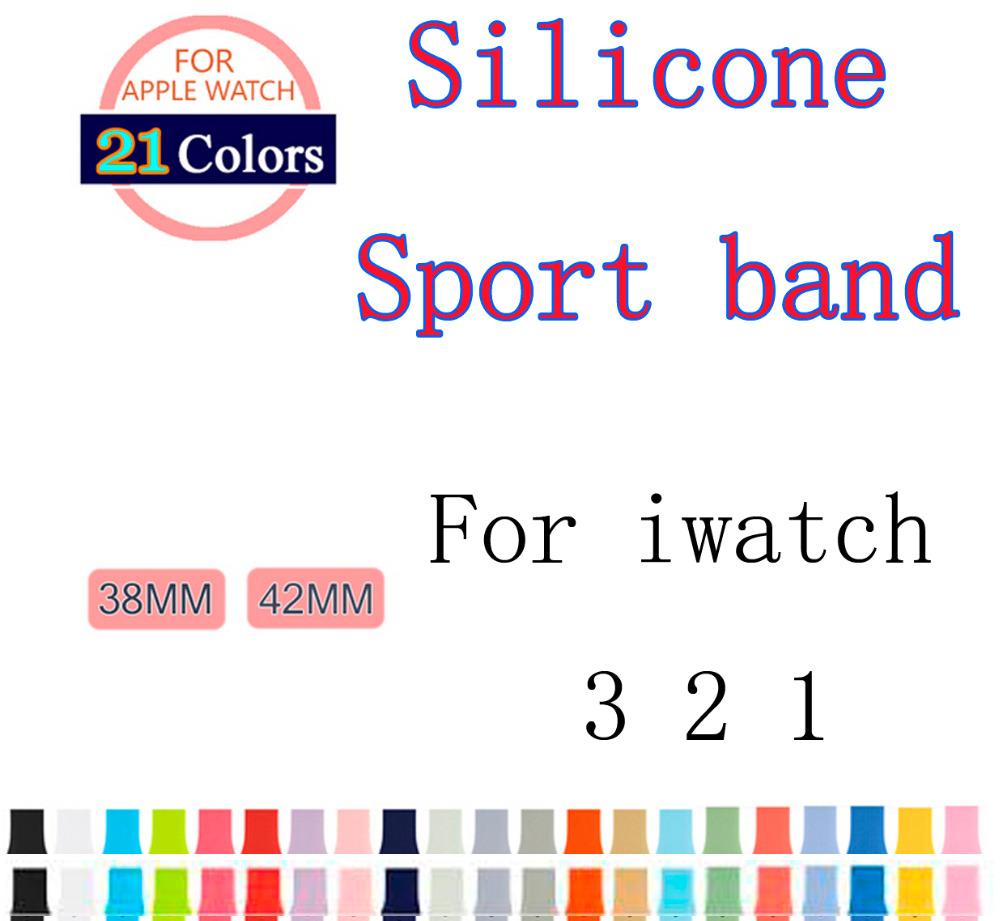 красочные мягкий кремний спортивный реванш для 38 мм Apple часы 42 мм выводятся в ряд series3 2 реванш запястье браслет для часов iwatch спортивные издание замена
