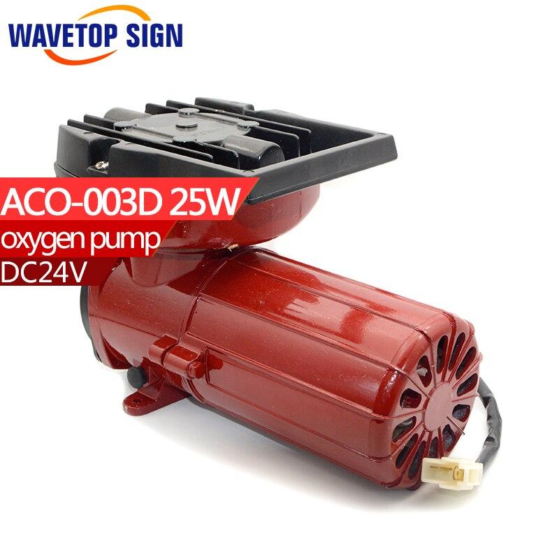 Hailea кислорода насос aco-003d 25 Вт DC 6 В 55l/мин постоянный магнит-компрессоры воздуха