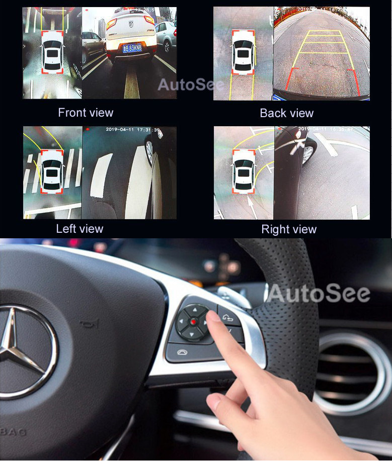 Car 360 camera system around view birds eye 4 way DVR 1080P parking monitoring