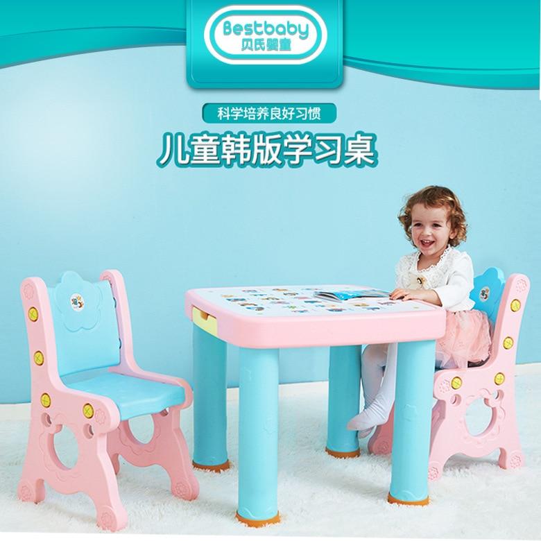Enfants Table ensemble bébé école livre Table un bureau deux chaises minimaliste moderne bureau étude enfants salle à manger Europe et amérique