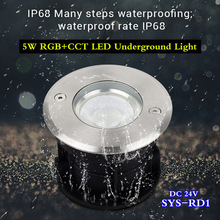 Milight 5W RGB+CCT LED Underground Light SYS-RD1 Waterproof Subordinate Lamp Outdoor Decor light APP/WIFI/Amazon Voice Control