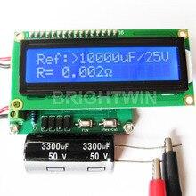 Тестер емкости ESR тестер метр маленький размер Miliohm метр электролитический конденсатор сопротивление тестер модуль