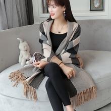 Autumn women ladies sweater sweater bat sleeve cloak cloak shawls coat stripes fall 2017 new