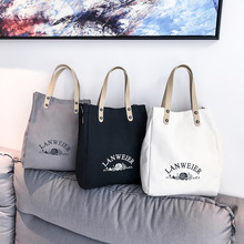 New style canvas bag leisure large capacity of two sets of artistic and environmental protection shopping