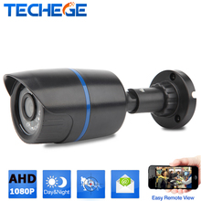 Techege 1920*1080 full HD SONY IMX322 2.0MP AHD CAMERA Waterproof AHD Camera night vision infrared Security Video Surveillance