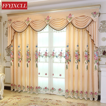 Yellow Peony High Quality Embroidered Blackout Curtains Window For living Room Bedroom Kitchen Tulle Curtains Valance Drapes цены