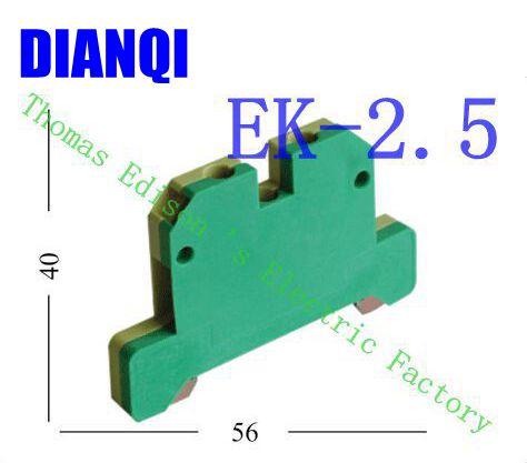 EK2.5/35 Bornier connecteur Terminal/connecteur de câble/Fil Connecteur/Splice 100 PCS/Pack