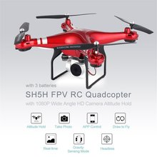SH5H 2.4G FPV Drone RC Quadcopter with 3 Batteries 1080P Wide Angle Wifi HD Camera Live Video Altitude Hold Headless Mode