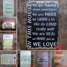 Home Decor Retro Metal Tin Signs Romantic English poetry For Bar Coffee Pub Restaurant Iron Plates Wall Poster