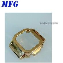 Металлический корпус часов ободок GWM5610 DW5600 GW5000 модификация из нержавеющей стали серебро золото черный для мужчин/женщин