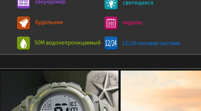 1258-Russian_06