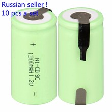 Russian seller !10 PCS a set Sub C SC battery 1.2V 1300mAh Ni-Cd NiCd Rechargeable Battery 4.25CM*2.2CM -Green Color