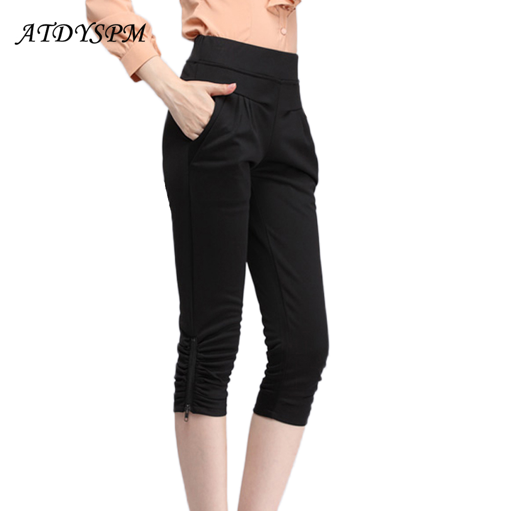 Classic harem pants for women