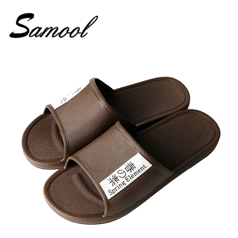 Men Shoes Solid Flat Bath Slippers Summer Sandals Indoor & Outdoor Slippers Casual Men Non-Slip Flip Flops Beach Shoes 41-44 ox5