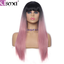 USMEI 26inches Long Straight Synthetic Wigs For Women pink wig with bangs High density Temperature fiber hair Ombre wig Cosplay pink wig ombre
