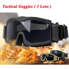 USMC Military Airsoft Tactical Goggles Shooting Glasses Paintball Wargame Ballistic 3 Lens Motorcycle Windproof Eyewear