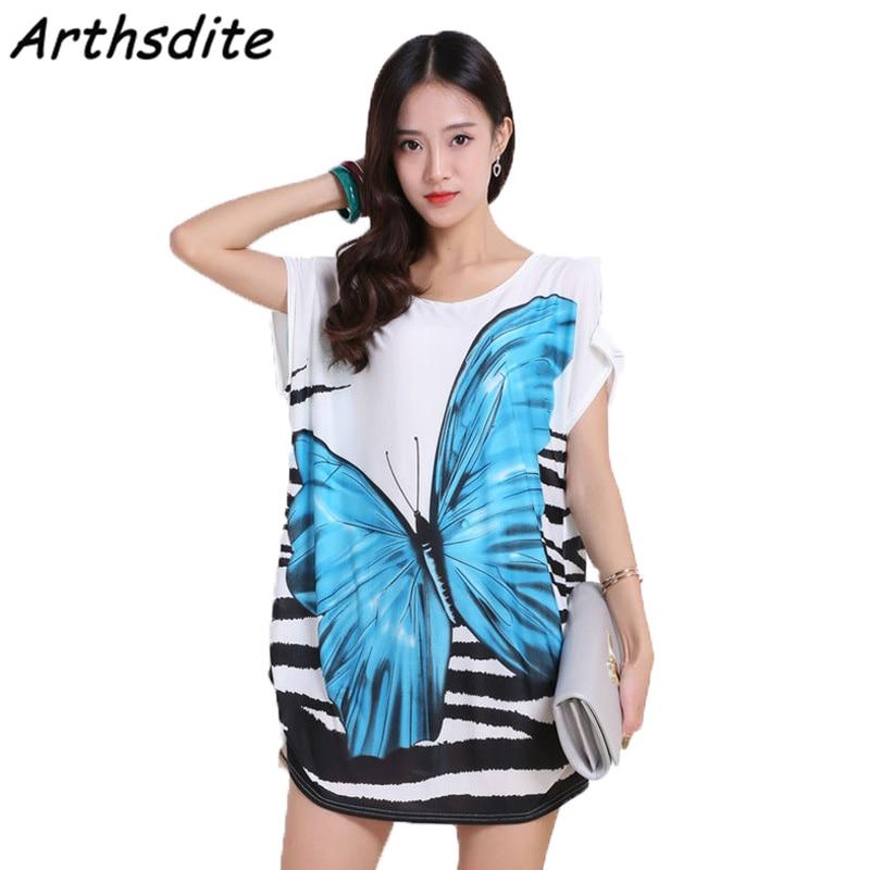 Arthsdite Ice Silk Dress Vintage Summer Dress Plus Size Casual Loose